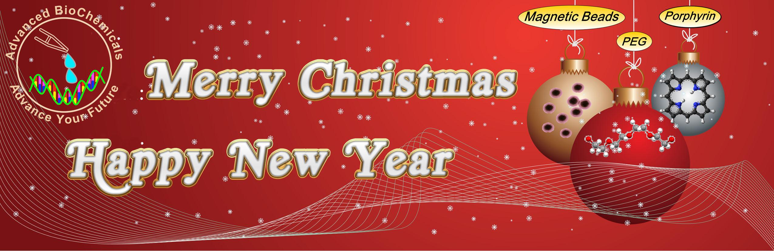 Merry Christmas-Logo